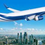 Atran Airlines возьмёт два конвертированных грузовика у GECAS