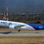 Аэрофлот приобрёл 50 самолётов Irkut MC-21 на деньги продавца