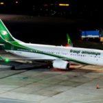 Самые быстрорастущие авиакомпании августа