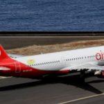 Еврокомиссия пытается оставить Lufthansa без NIKI